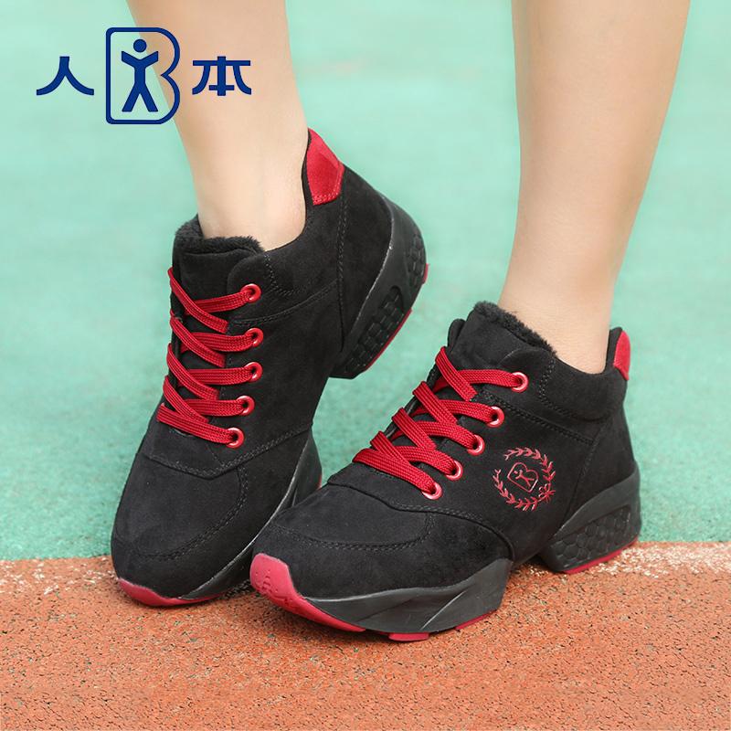 人本秋冬季新款运动鞋女帆布鞋加绒保暖厚底棉鞋韩版潮跑步鞋健身