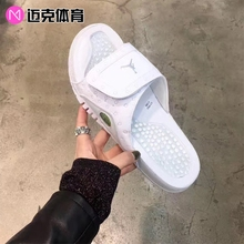 AJ13 400 100 684915 Jordan 现货 乔13拖鞋 Hydro RETRO XIII Air
