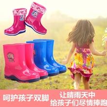 秋冬儿童雨鞋男童中筒女童宝宝雨靴春夏小童保暖套鞋胶鞋防滑水鞋