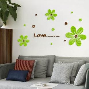 特价3d创意水晶亚克力立体墙贴餐客厅卧室沙发电视