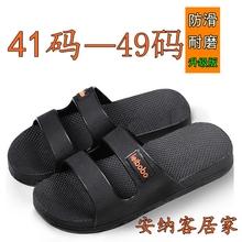 47凉拖鞋 45男式46男装 加大号防滑凉鞋 夏天男鞋 男特大码 夏季男士