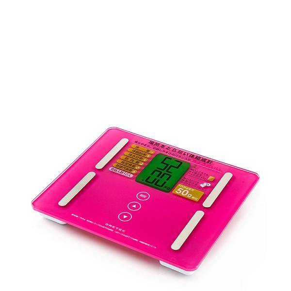 日本多利科dretec人体健康体重计BS-221脂肪称基础代谢测量健康秤