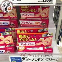 疤膏凝胶儿童疤痕灵淡化去红色印 伤刀疤修复 日本小林制药