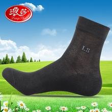 袜子男纯棉浪莎男袜中筒棉袜夏季薄款抗菌防臭男士袜子吸汗短袜潮图片