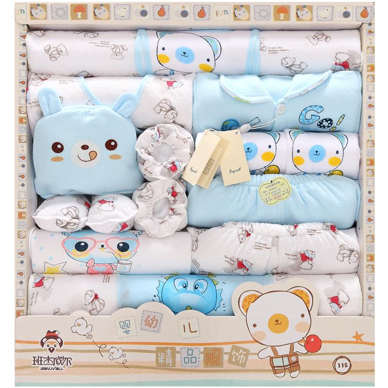 秋冬婴儿礼盒衣服套装纯棉新生儿用品宝宝礼品盒满月初生儿大礼包