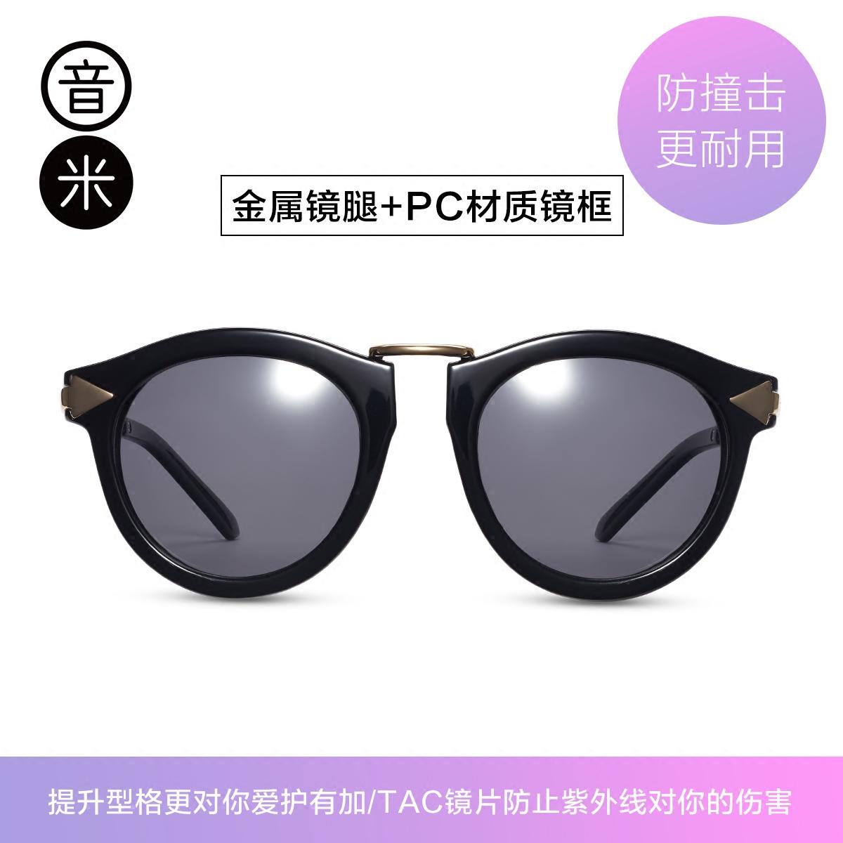 音米眼镜女偏光太阳镜 女潮圆脸 复古眼镜可配近视墨镜女长脸