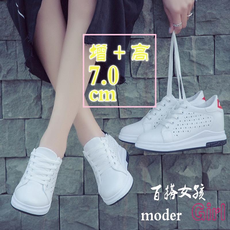 白色增高运动鞋单鞋小白鞋系带印花学生女鞋