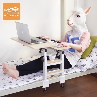 华舍笔记本电脑桌床上用 折叠宿舍懒人书桌小桌子 寝室学习桌