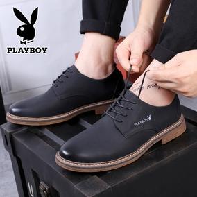 花花公子男鞋冬季加绒保暖商务皮鞋男韩版真皮男士休闲鞋子内增高