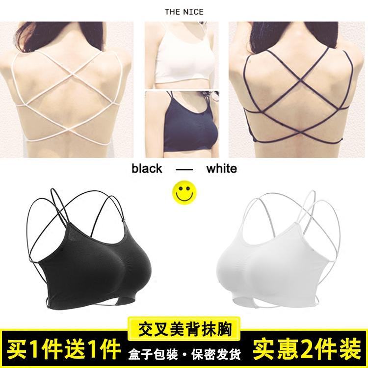 走光内衣抹胸夏季打底裹胸带胸垫短款吊带背心美背防