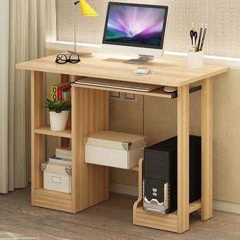 亿家达简易电脑桌子台式家用简约