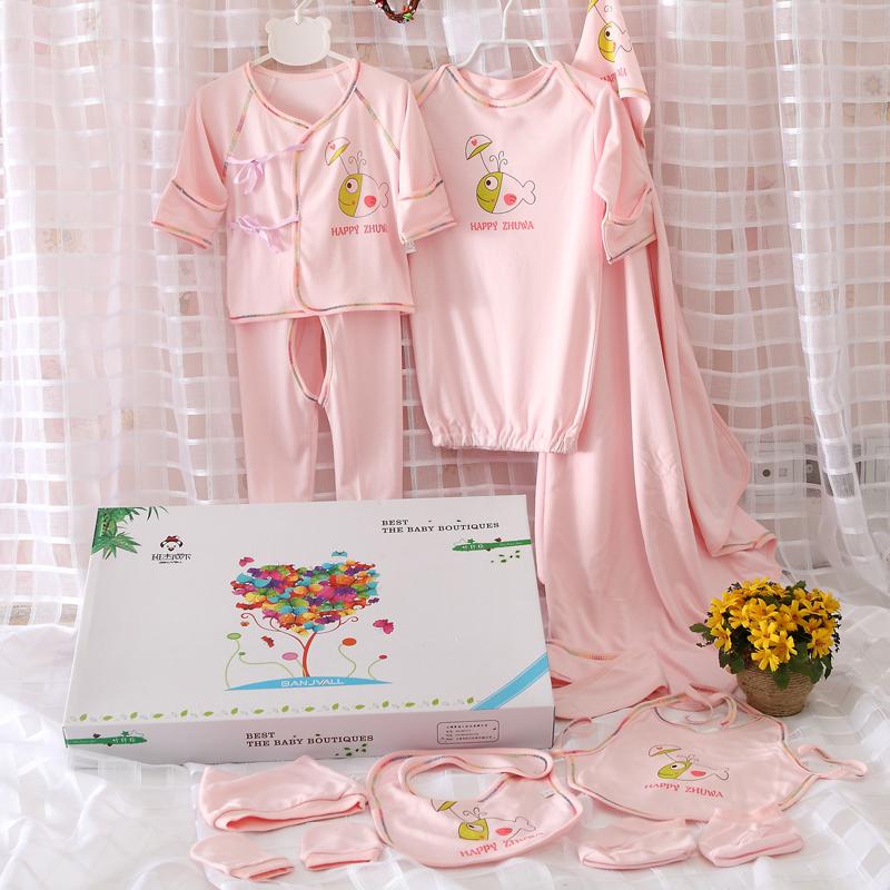 春夏秋款新品12件套优质竹纤维礼盒新生儿0-6个月礼盒婴儿礼盒