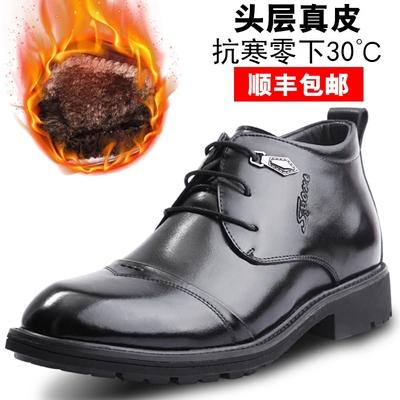男士棉鞋头层牛皮高帮鞋英伦爸爸高邦男鞋冬季男真皮加绒保暖皮鞋