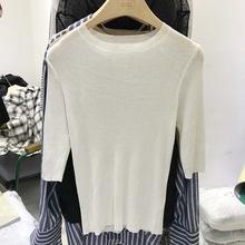 2017春装新款 韩国aeer春色基础款圆领针织修身显瘦打底衫针织衫
