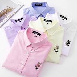 白色小熊刺绣纯棉牛津纺衬衫