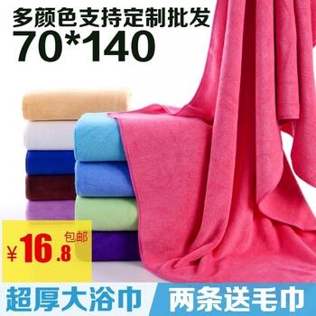 美容院用成人大浴巾酒店足疗按摩
