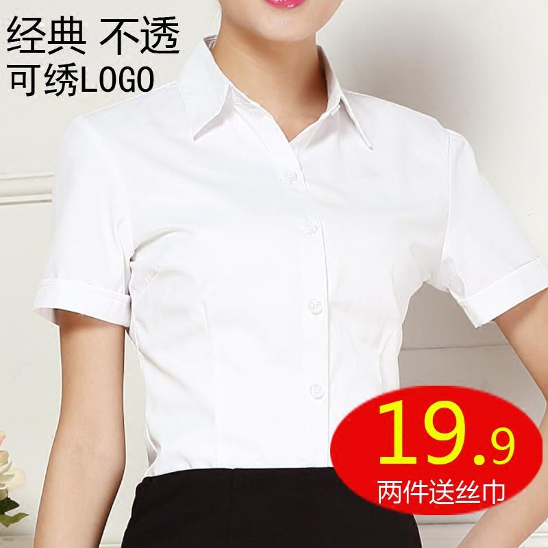 图】短袖职业正装女衬衫 包邮|价格_职业套装短袖 ...