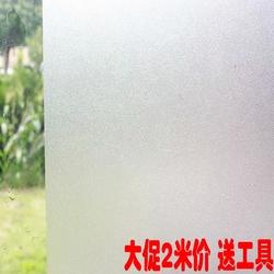 纯白磨砂无胶静电玻璃贴膜透光不透明卫生间浴室移门窗户贴纸特价