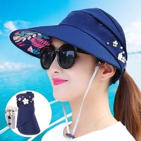 帽子女夏天遮阳帽防晒空顶大沿骑车硬沿沙滩太阳帽防晒可折叠凉帽