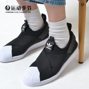 正品三叶草女鞋