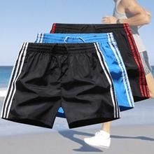 2件 包邮 男运动休闲速干散步沙滩篮足球健身房三四分短裤 夏季新款