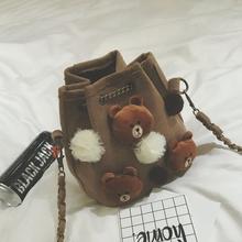 包包2016秋冬新款时尚链条迷你水桶包可爱卡通小熊单肩包斜挎女包