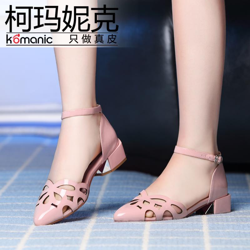 柯玛妮克正品 新款时尚镂空牛漆皮女鞋 中粗跟搭扣凉鞋K52401