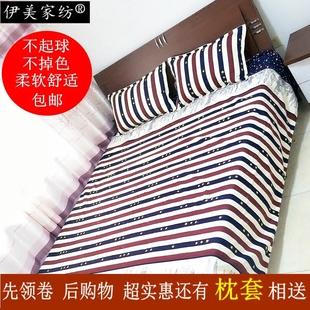 特价斜纹纯棉卡通床单单件成人大学生宿舍寝室1.0m1.2米床被单