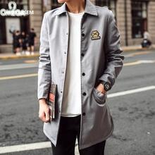 2017秋装新款男士风衣外套韩版修身勋章青年翻领中长款黑色风衣男