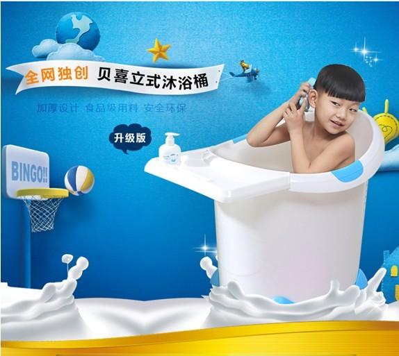 儿童大号洗澡桶婴儿浴盆新生儿洗浴盆加厚宝宝洗澡沐浴盆保温浴桶