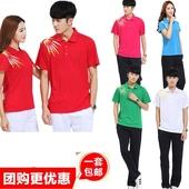 体恤衫 南韩丝队服 中老年大码 T恤男女广场舞半袖 靓动夏季运动短袖