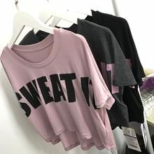字母印花宽松蝙蝠袖露脐莫代尔弹力垂感瑜伽休闲运动健身短袖罩衫