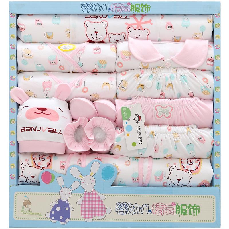 春夏季纯棉婴儿高档套装送满月婴儿礼物宝宝礼盒套盒包邮母婴用品
