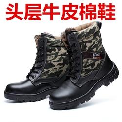 劳保鞋棉鞋防寒加绒保暖冬季雪地靴高帮钢包头工作实心耐磨防臭男