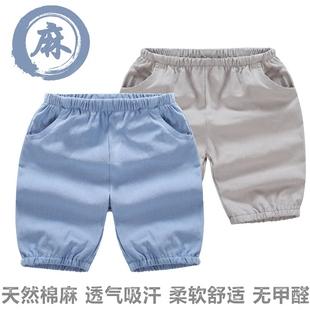 儿童棉麻短裤宝宝中裤男女童5分裤中小童夏季沙滩裤2-9岁