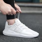 2017新款夏季透气网鞋男鞋子运动男士休闲韩版潮流跑步潮鞋小白鞋