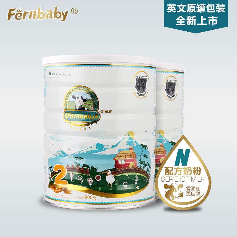 正品 Fernbaby/斐婴宝 900g*2 新西兰进口配方婴幼儿牛奶2段双罐