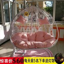 吊椅秋千阳台躺椅吊篮藤椅摇椅室内吊床休闲摇篮庭院情侣成人鸟巢