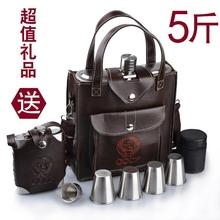 不锈钢酒壶5斤便携加厚户外随身酒瓶88盎司2.5公斤俄罗斯酒具包邮