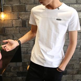 【2件装】夏季男士短袖t恤青少年圆领半袖白体恤潮流男装上衣纯色