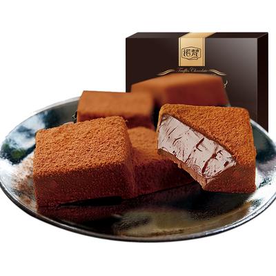 诺梵卡布奇诺松露黑巧克力400g礼盒40颗进口料散装糖果零食送女友