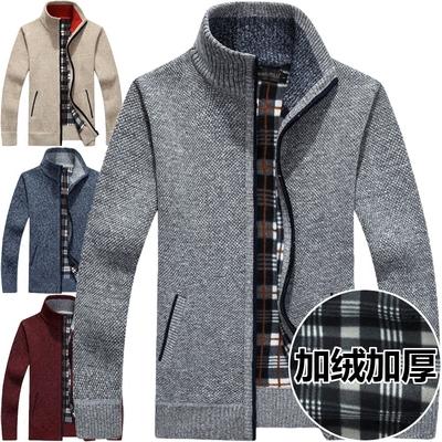 天天特价男装秋季开衫拉链毛衣加厚加绒立领男宽松保暖针织衫外套
