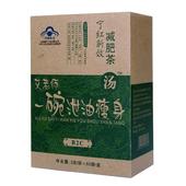 一碗泄油瘦身汤 宁红新效减肥茶 3g/袋*60袋/盒