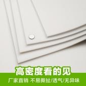 cm高中低密度海绵 免邮 背景墙软包海绵 5公分 厂家直销
