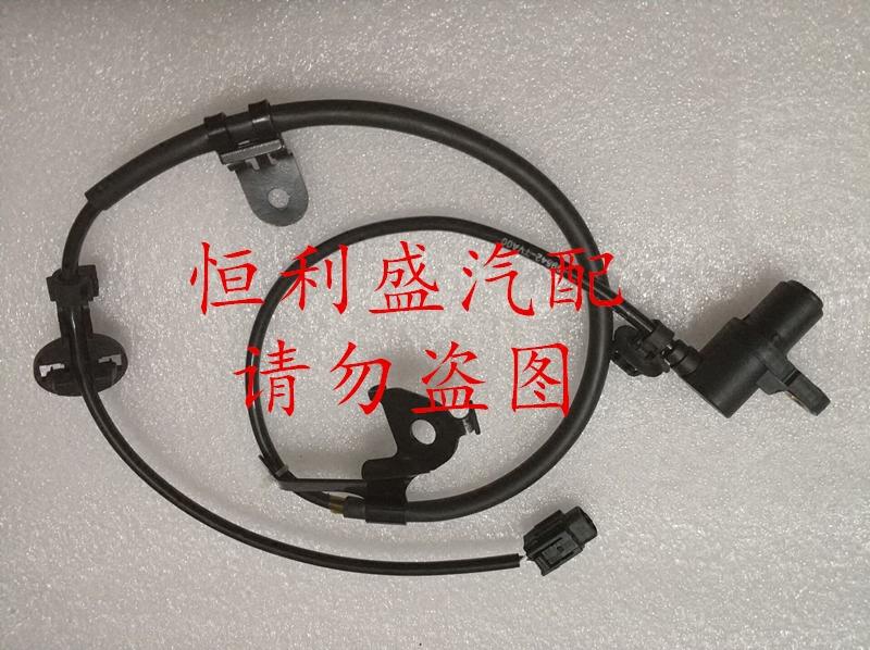 一汽威志V5威乐威姿夏利2000雅酷前轮ABS传感器轮速传感器ABS线正