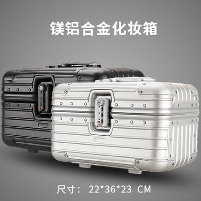 全金属铝镁合金化妆箱收纳箱手提箱旅行美容箱机长箱12寸工具箱