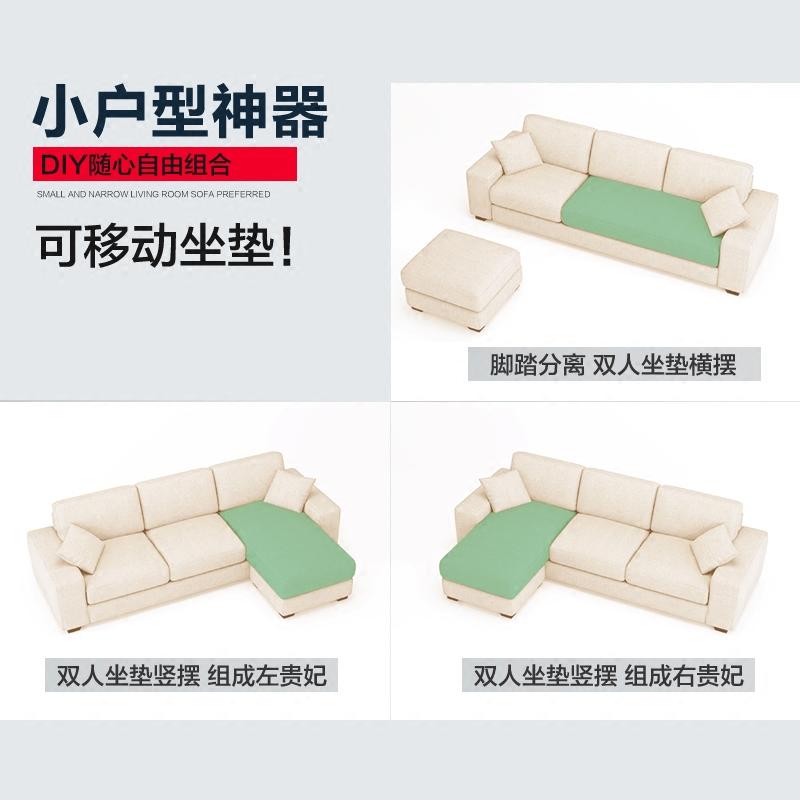 商品详情图片