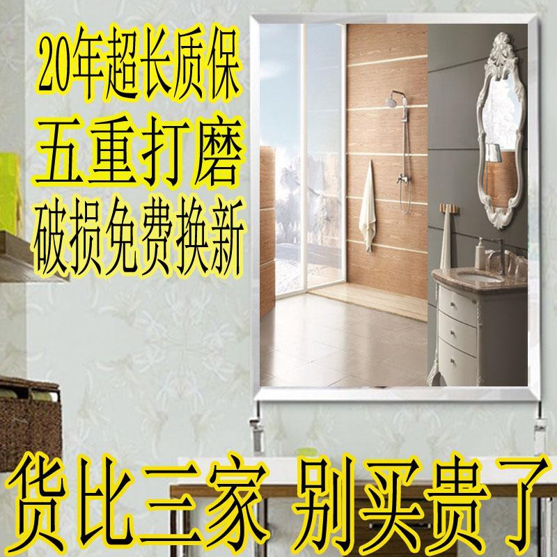 欧式无框镜子壁挂浴室镜洗手间卫浴镜卫生间镜子化妆镜浴室镜黏贴